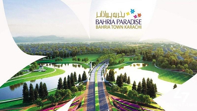 Bahria-Paradise-Karachi